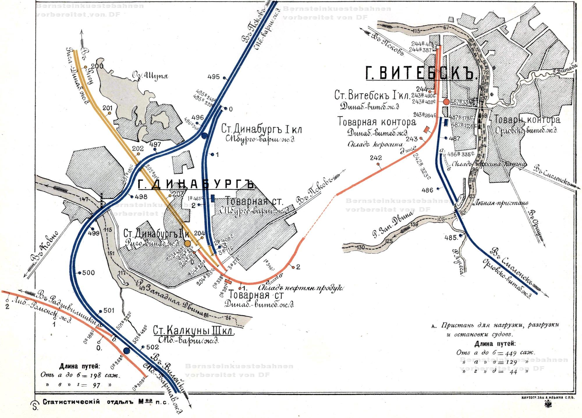 Старые ж-д карты Белоруссии.